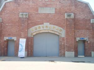 Seodaemun_prison__s